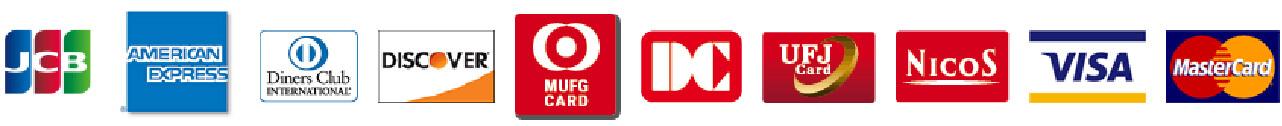 JCB、アメリカンエキスプレス、ダイナースカード、DISCOVERカード、MUFGCARD、DCカード、UFJcard、NICOS、VISA、MasterCardがお使いいただけます。